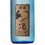 酔園 幻の酒ブルー(純米吟醸)