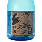 酔園 幻の酒生貯(純米吟醸)